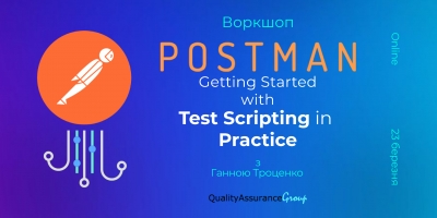 Воркшоп: Postman. Getting Started with Test Scripting in Practice (23 березня 2021)