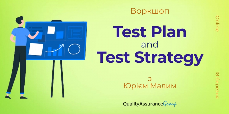 18.03.2021 Воркшоп: Test Plan and Test Strategy