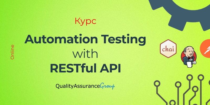 19.04.2021 Automation Testing with RESTful API