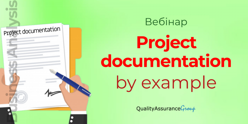 Вебінар: Project documentation by example